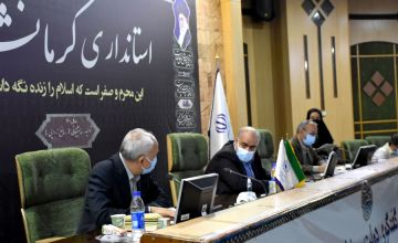 Decision to solve the problems of pharmacies and the housing sector in Kermanshah in 71st meeting of the Kermanshah Government-Private Sector Negotiation Council