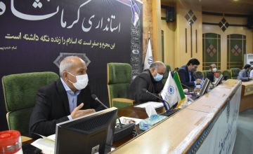 Kermanshah Governor: Private sector and the Chamber of Commerce can be the flag-holder of Kermanshah development.