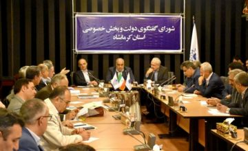 The Thirty-Second Meeting for Public and Private Sector Dialogue was Held