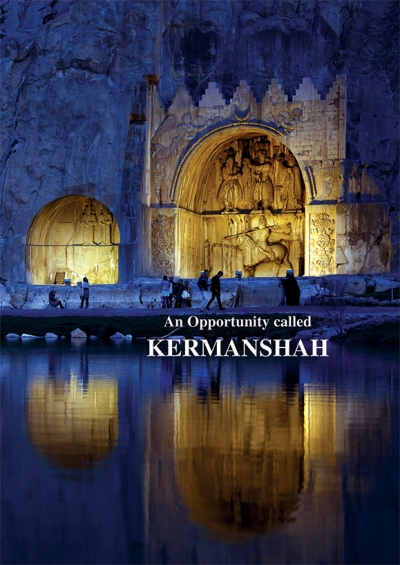 An Opportunity called KERMANSHAH