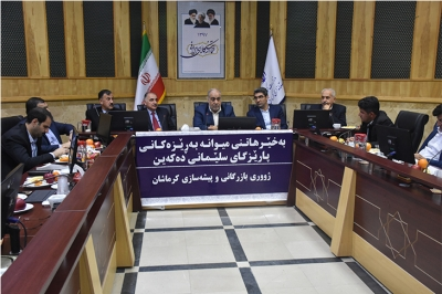 The Kurdistan Regional Business Committee, which came to Kermanshah on the invitation of Kermanshah's Chamber of commerce, had an interview with the governor of Kermanshah, and emphasized  on the necessity of expanding relations between the two sides