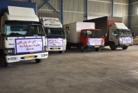 The third consignment of humanitarian aid from the Chamber of Commerce was sent to the earthquake-stricken areas of Kermanshah.