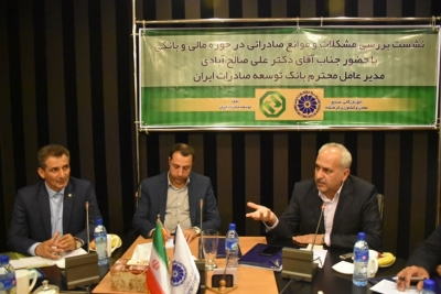 The head of Kermanshah Chamber of Commerce:  to discuss problems and barriers of exports in the financial and banking field; the Export Development Bank can help the merchants of the province to expand exports